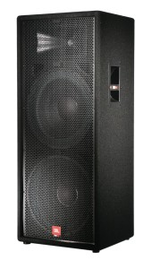 Get Rebates On The JBL JRX125 Speaker